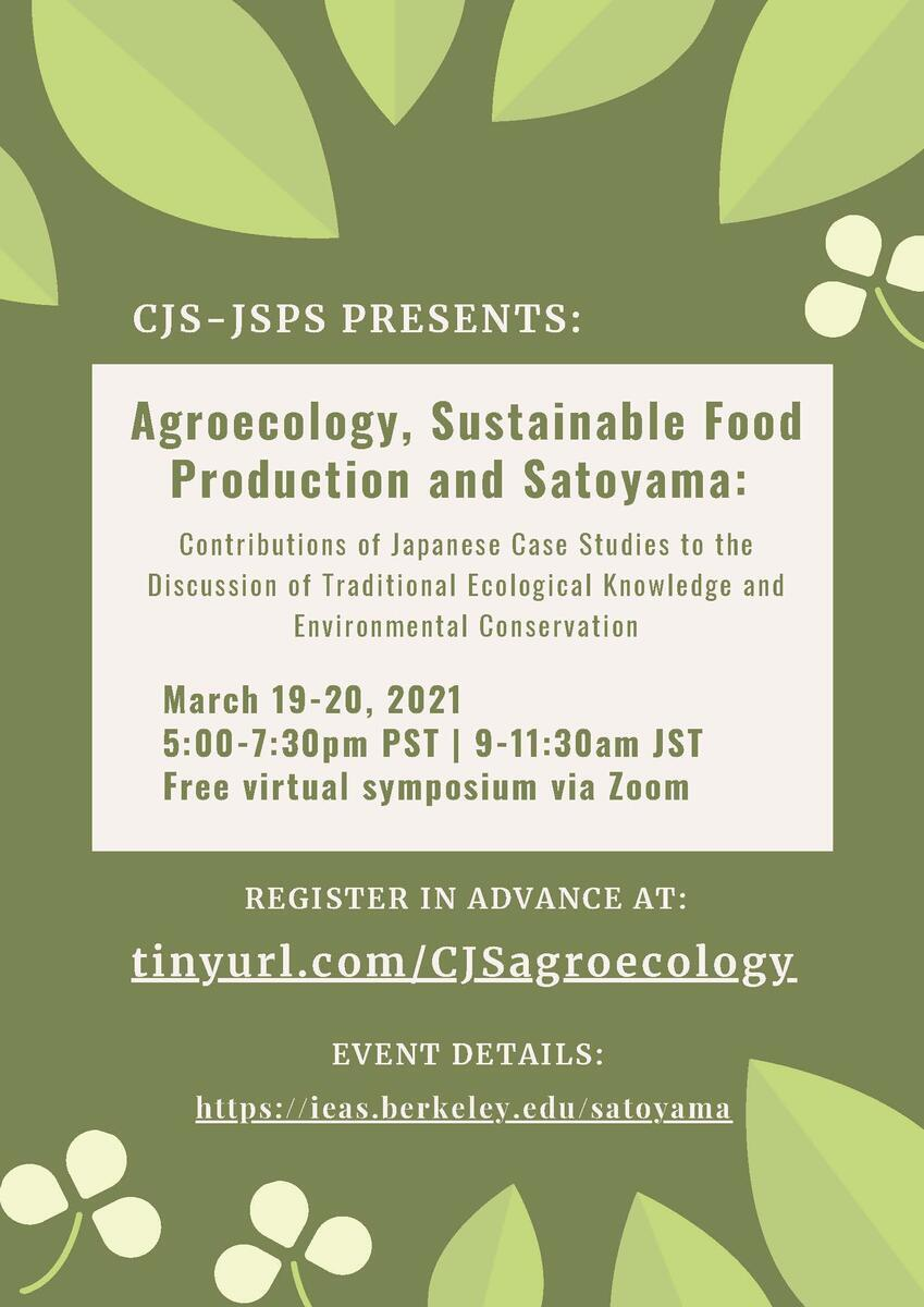 Agroecology poster