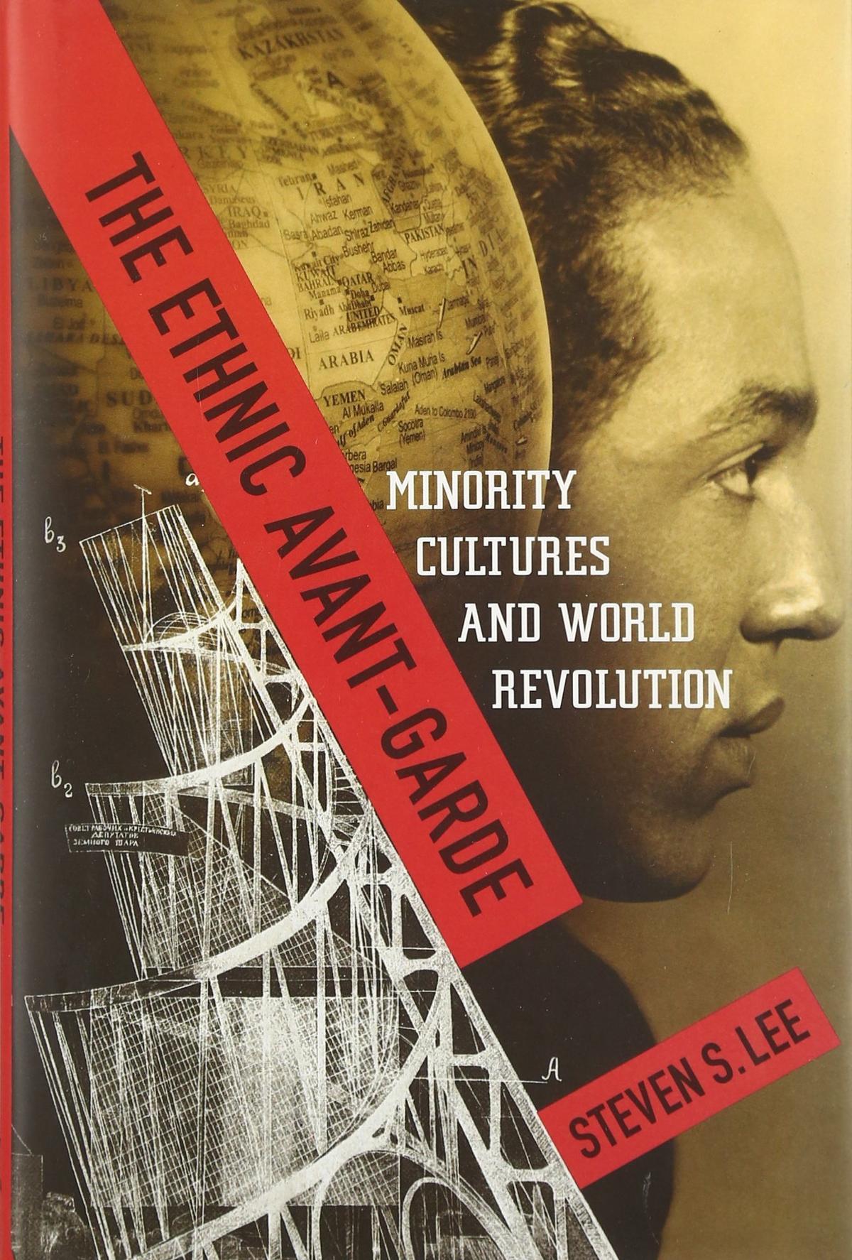 Ethnic Avant Garde Book Cover