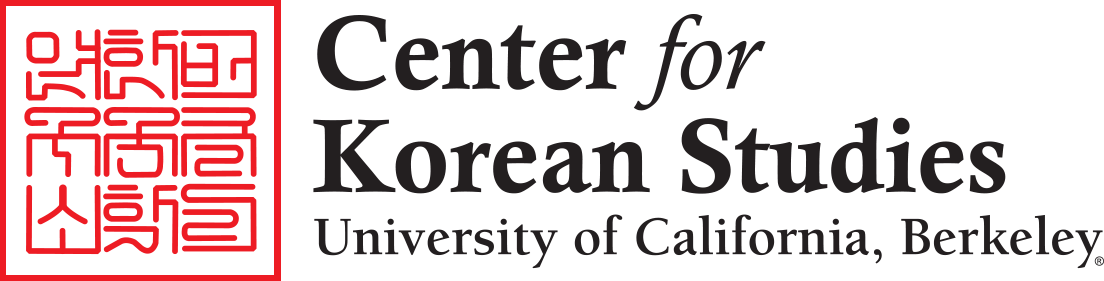 Center for Korean Studies Logo