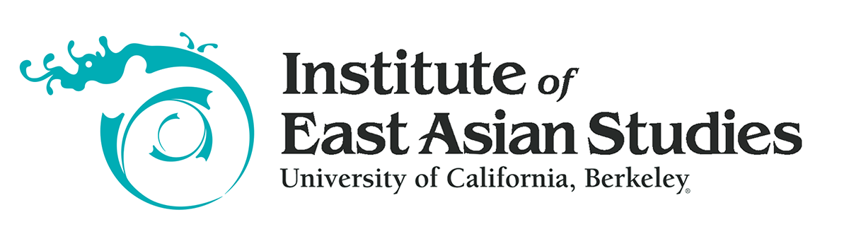 2007 IEAS Events Calendar | Institute of East Asian Studies