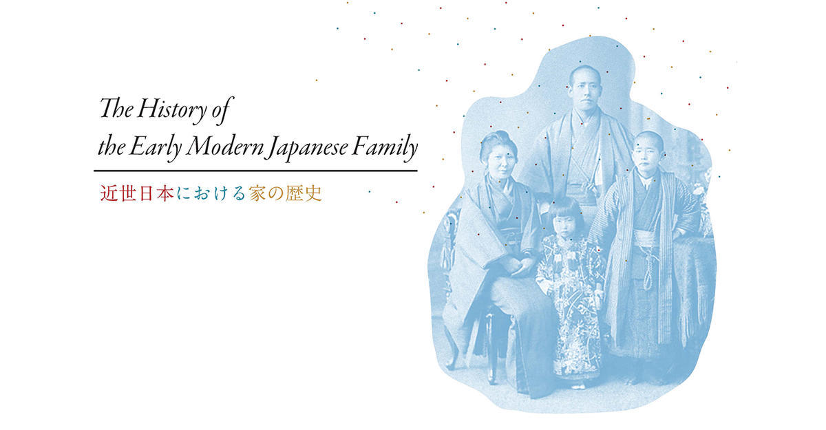 Japanese family picture from Meiji era