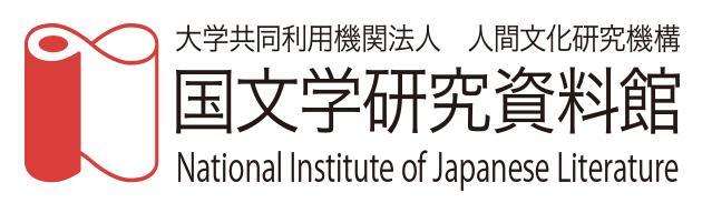 NIJL Logo