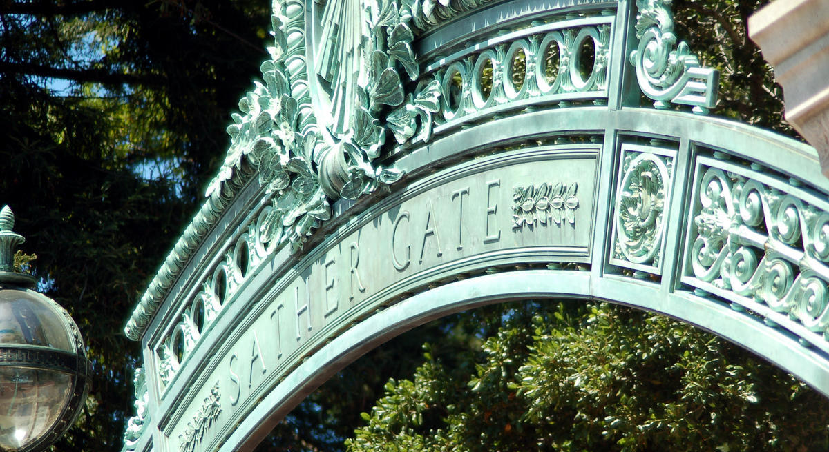 Sather Gate detail