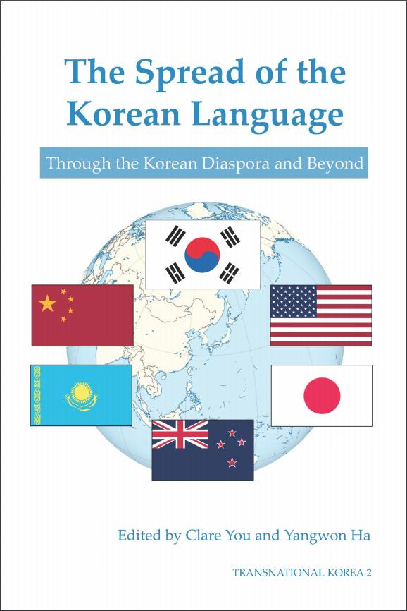 Spread of the Korean Language Book Cover