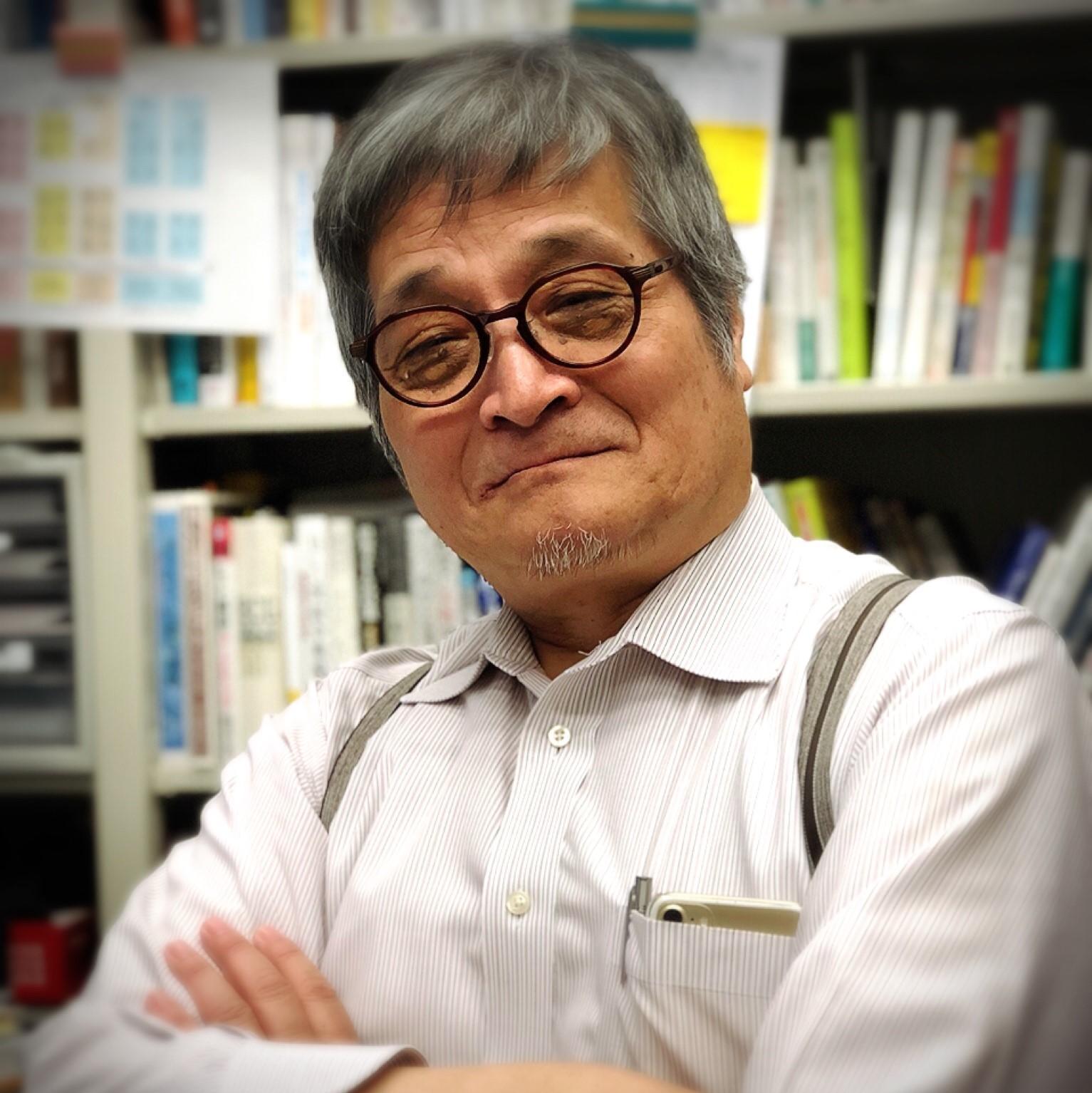Tatsuyuki Negoro