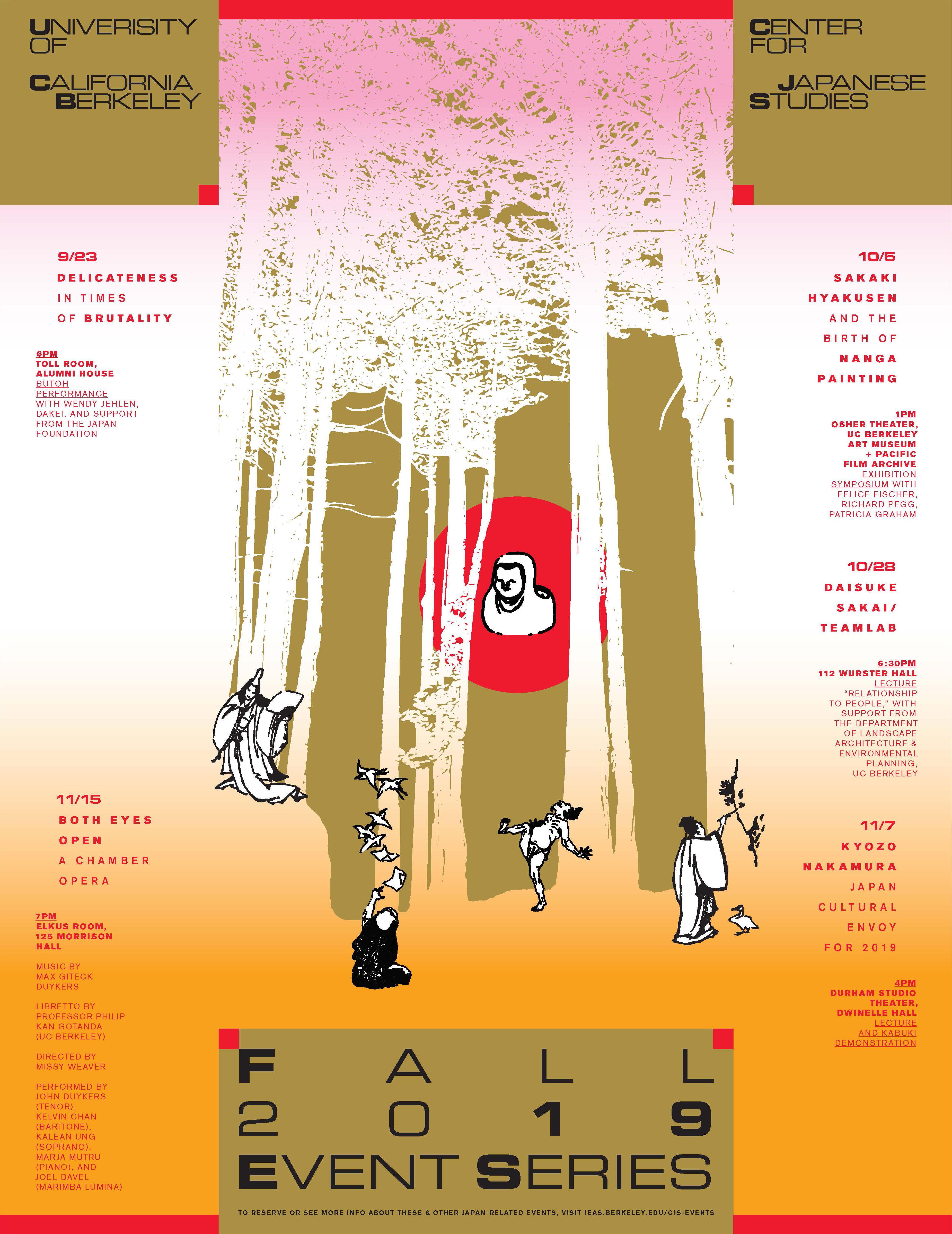 Fall 2019 Cultural Event Poster