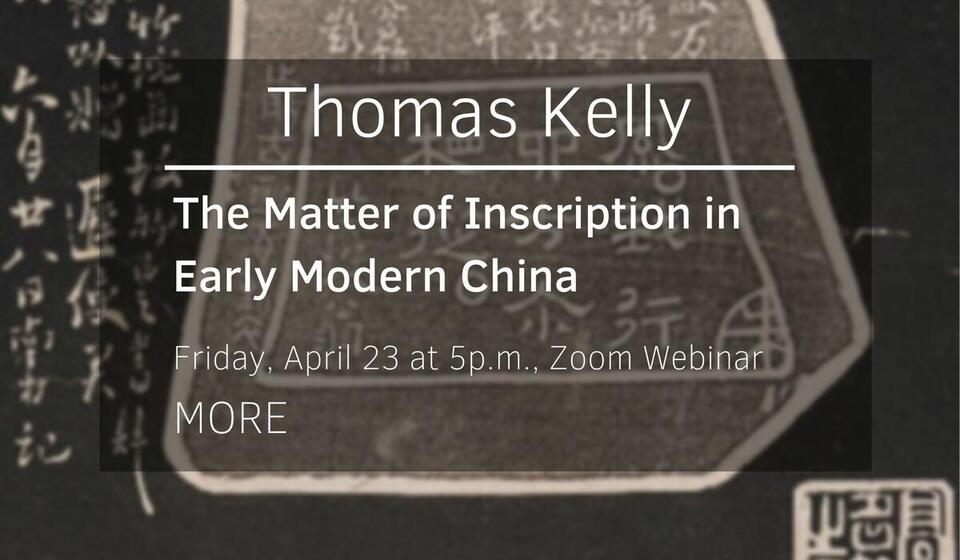 Talk by Thomas Kelly