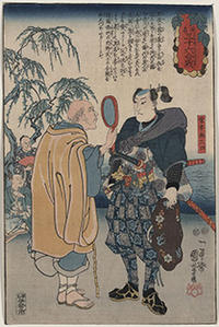 Woodblock print of a monk inspecting a samurai