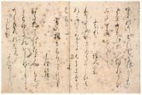 Japanese old writing